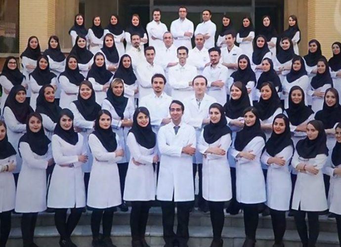 دانشگاه های علوم پزشکی ایران