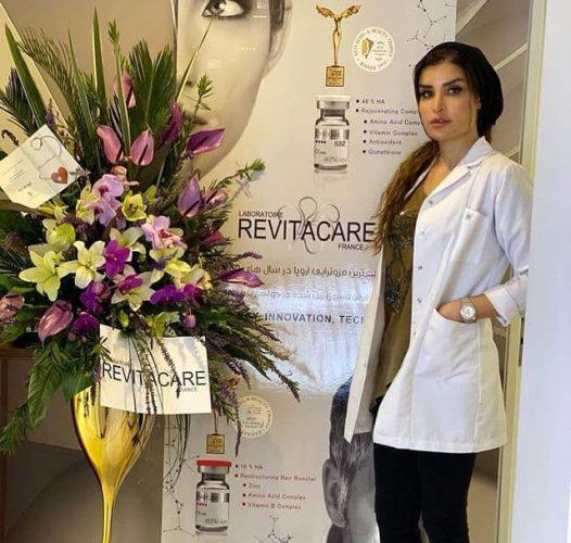 دکتر ژاکلین خسروی متخصص پوست و مو و زیبایی در تهران